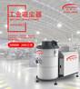 强力大功率工厂车间吸粉尘铁砂工业必威电竞在线配套吸尘器吸尘吸水吸尘器