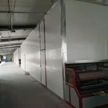 益陽鏈式干燥機廠家直銷圖片