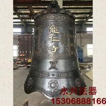 苏州仿古铜钟专业定制图片