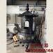 濟南焚金爐制造