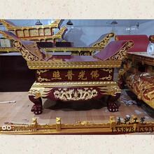南宁樟木供桌制作图片