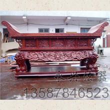 深圳樟木供桌制作图片