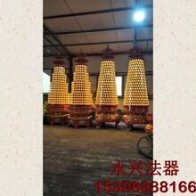 西安电子智能语音祝福光明灯价格图片