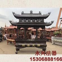 广州铸铁两层八龙柱香炉供应图片