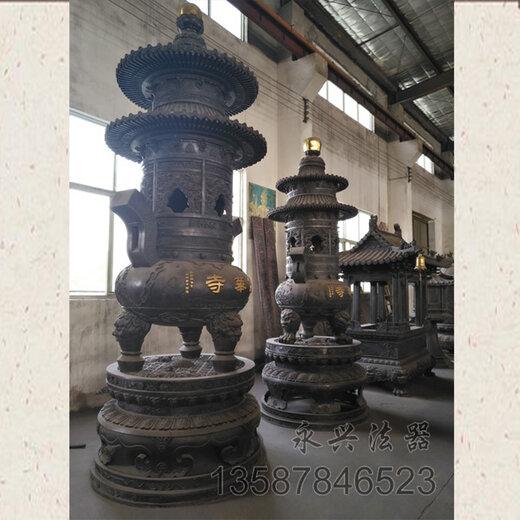 蘇州鑄鐵古宮三層寶鼎制作