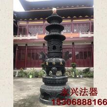 南宁铸铜古宫三层宝鼎厂家定制图片