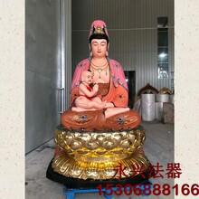 武汉观世音菩萨供应图片
