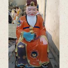 杭州六十甲子款式图片