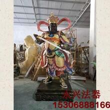 邯郸四大天王款式图片