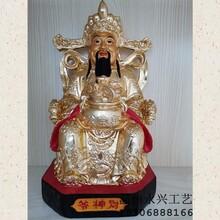南京树脂小佛像制造图片