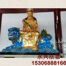 广州文殊菩萨制作图片