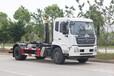 青海小型拉臂式垃圾車,車廂可卸式垃圾車