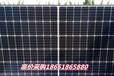 拆卸太阳能组件破碎太阳能组价硅料硅泥托盘