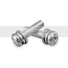購買十字槽盤頭螺釘報價快十字槽盤頭螺釘耐用抗腐蝕