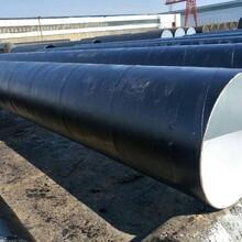 環氧煤瀝青防腐鋼管二布三油防腐鋼管廠家圖片