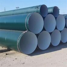 無毒飲水防腐鋼管IPN8710無毒飲水防腐鋼管廠家圖片