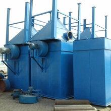 衡水除尘器生产厂家图片