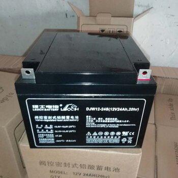 理士铅酸阀控式铅酸蓄电池12V7AH-12V250厂ub8优游娱乐手机