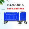 宇豪牌小型化工水刀切割机便携式水切割机销售租赁