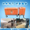 礦用水噴砂穩定高壓水射流裝置冷切割無明火安全