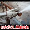 便携式化工用水切割机小型水刀滚轮拖动高压水刀切割机