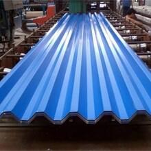广州铝瓦铝板