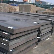 株洲钢板厂家