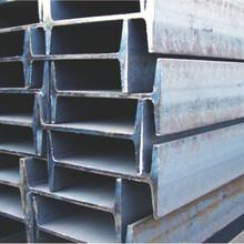 广州工字钢生产厂家