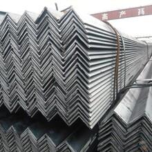 儋州角钢生产厂家