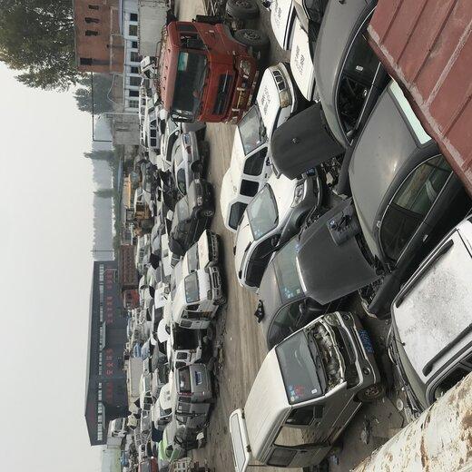 夏邑縣私家車報廢回收