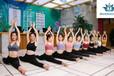 山東國際瑜伽導師培訓正規瑜伽教練東營清尚瑜伽