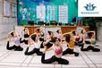 日照清尚瑜伽瑜伽導師培訓學校權威的瑜伽教練培訓