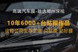 鄭州深視-鄭州圣佳膜汽車貼膜-鄭州汽車防爆膜-安全健康