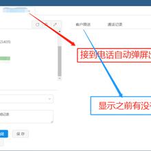 杭州okcc外呼系統網絡電話