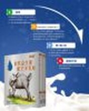 羊奶粉OEM貼牌代加工廠家直營產品裸價供貨陜西羊奶粉廠家招商