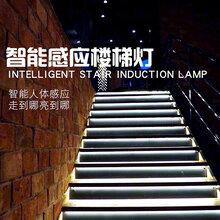 諾帝智造樓梯感應燈踏步臺階燈led感應燈帶踏步燈