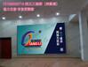 藁城無極led屏廣告屏強力巨彩強力巨彩級別的led屏制造公司