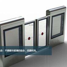 BRT快速公交站臺安全屏蔽門圖片