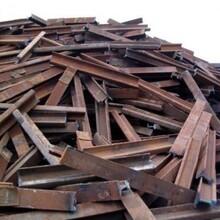 东莞废旧钢材回收报价图片