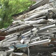 莞城区废铝高价回收图片