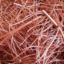 罗湖区废铜回收电话图片