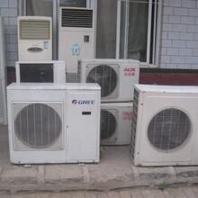 白云区空调回收站图片