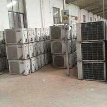 光明区空调回收公司图片