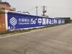 滁州墻體廣告滁州墻體噴繪廣告滁州煙囪彩繪標語滁州煙筒彩繪標語