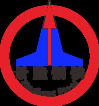河南景隆鋼鉄有限公司