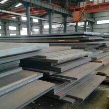 供應舞陽鋼鐵A709Gr50鋼板A709Gr50正火A709Gr50切割