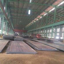 供應舞陽鋼鐵Q620MC鋼板Q620MC切割