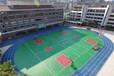 廠家運動場材料與施工,塑膠跑道,硅PU球場,EPDM及草坪