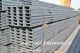 北京镀锌槽钢厂家价格槽钢规格表