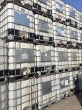 江西噸桶工廠直銷圖片